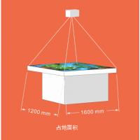 深圳新法教育互动地理教室-魔幻沙桌-IEL401